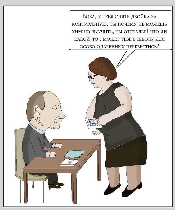 приколы на яплакалъ новости thu 08 nov 2012 22 ...: grigoriy-88.narod2.ru/news.xml.htm